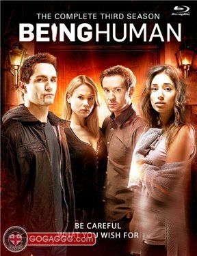 იყო ადამიანი   Being Human (ქართულად)