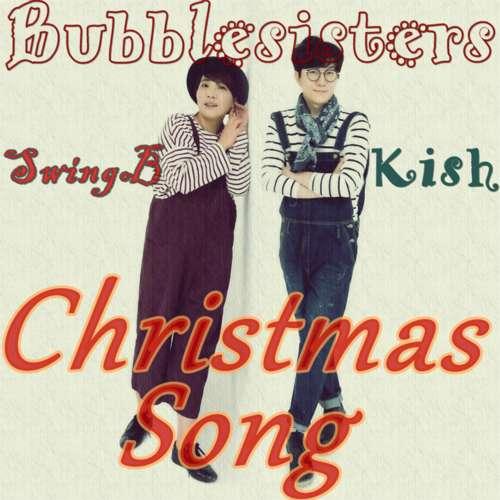 Download Single Bubble Sisters, Kish – Christmas Song (MP3)