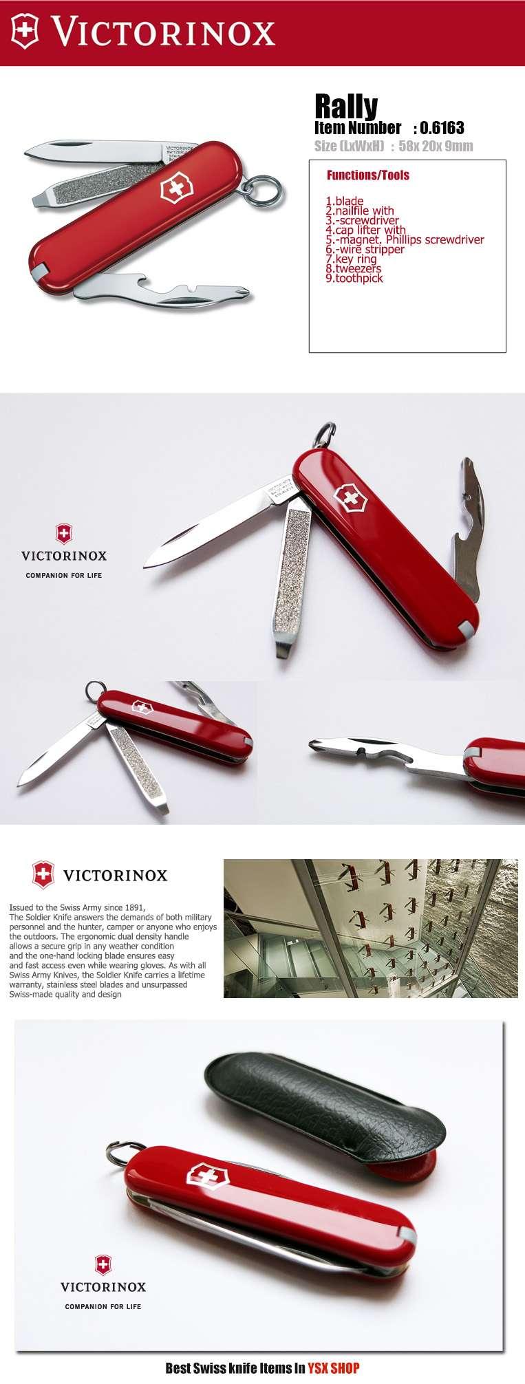 Victorinox Swiss Army Knife 58mm Rally 9 Function Pocket
