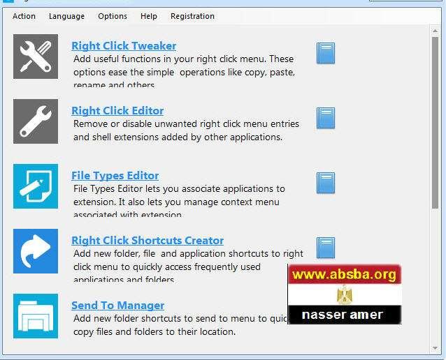 لتخصيص الماوس الايمن Right Click Enhancer Professional 4.5.0 Multilingual 2018,2017 CG0aBV.jpg