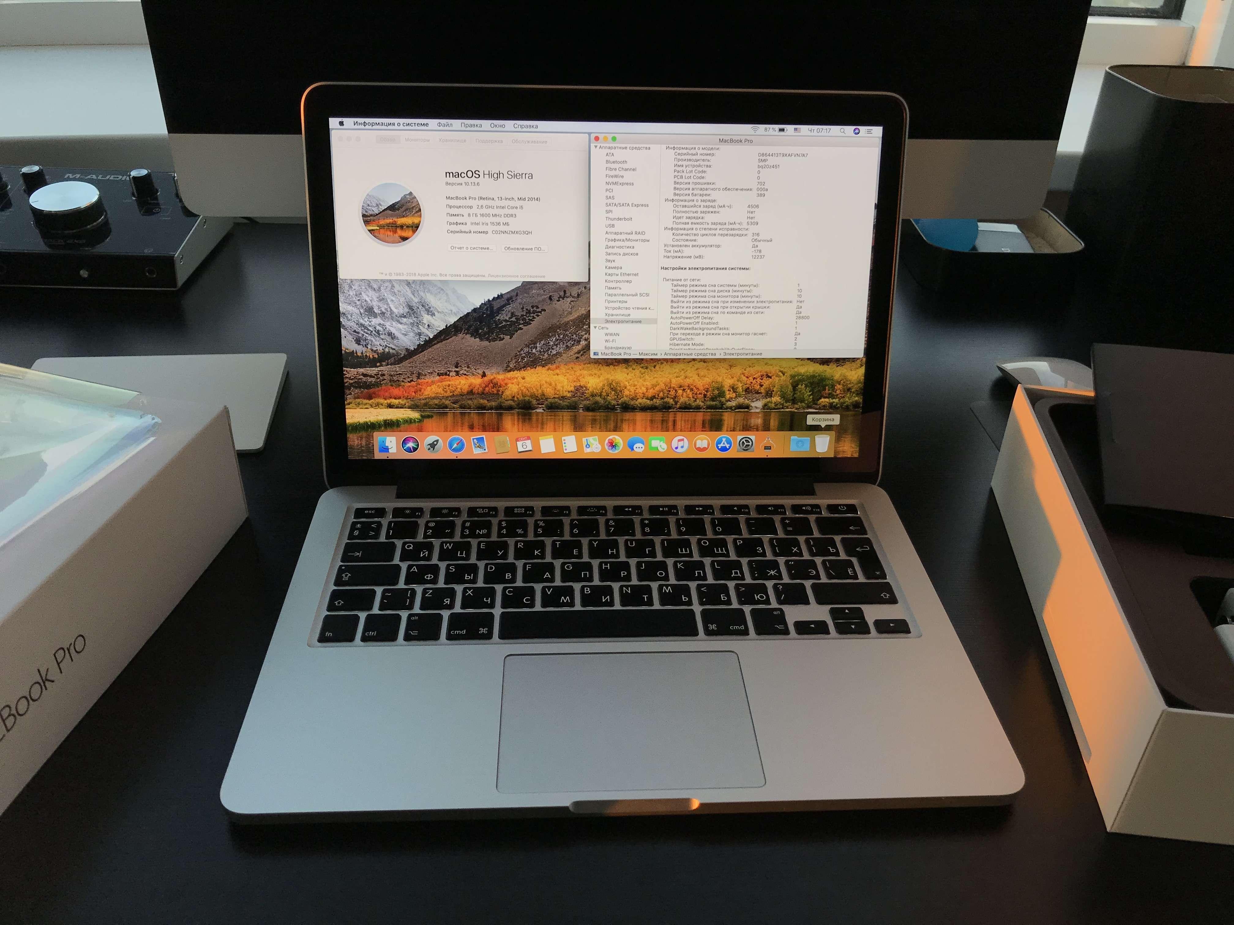 Продам MacBook Pro 13 Retina (рст)