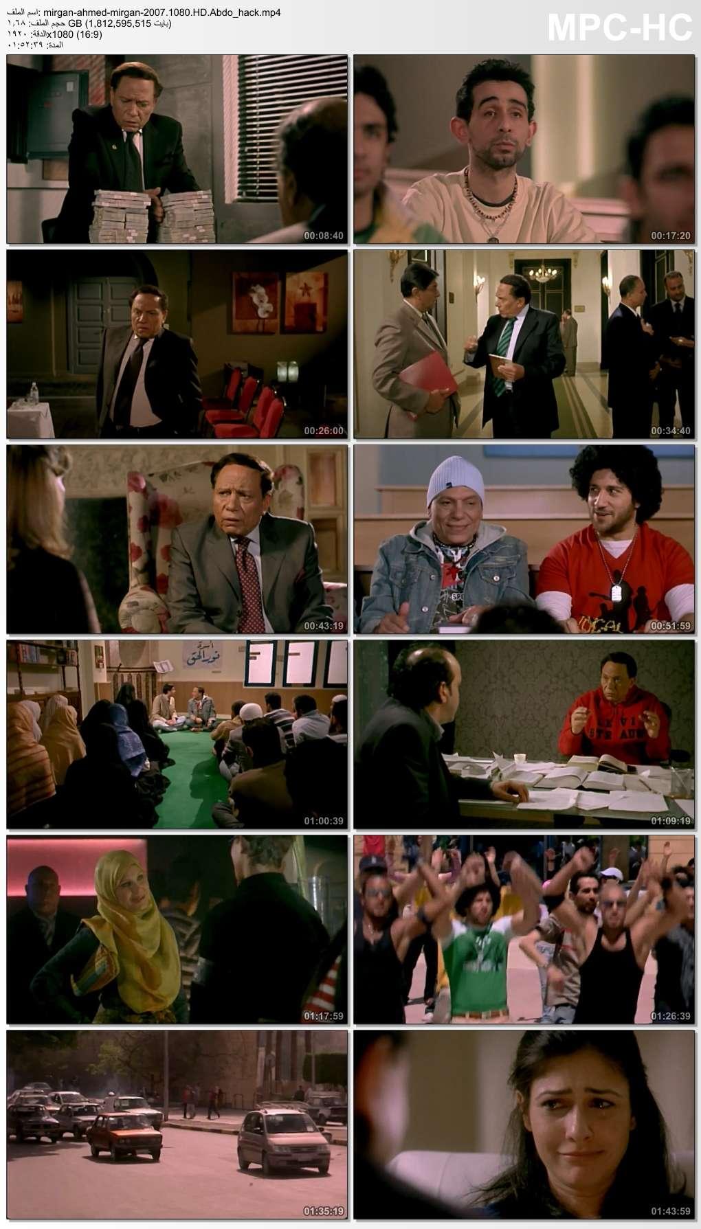 [فيلم][تورنت][تحميل][مرجان أحمد مرجان][2007][1080p][Web-DL] 5 arabp2p.com