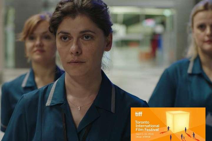 TIFF 2018 Her Job