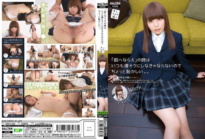 "[tmcy039] I Have To Act Important When I Do ""Dress Right"", I Get A Little Embarrassed… Hirono Imai"