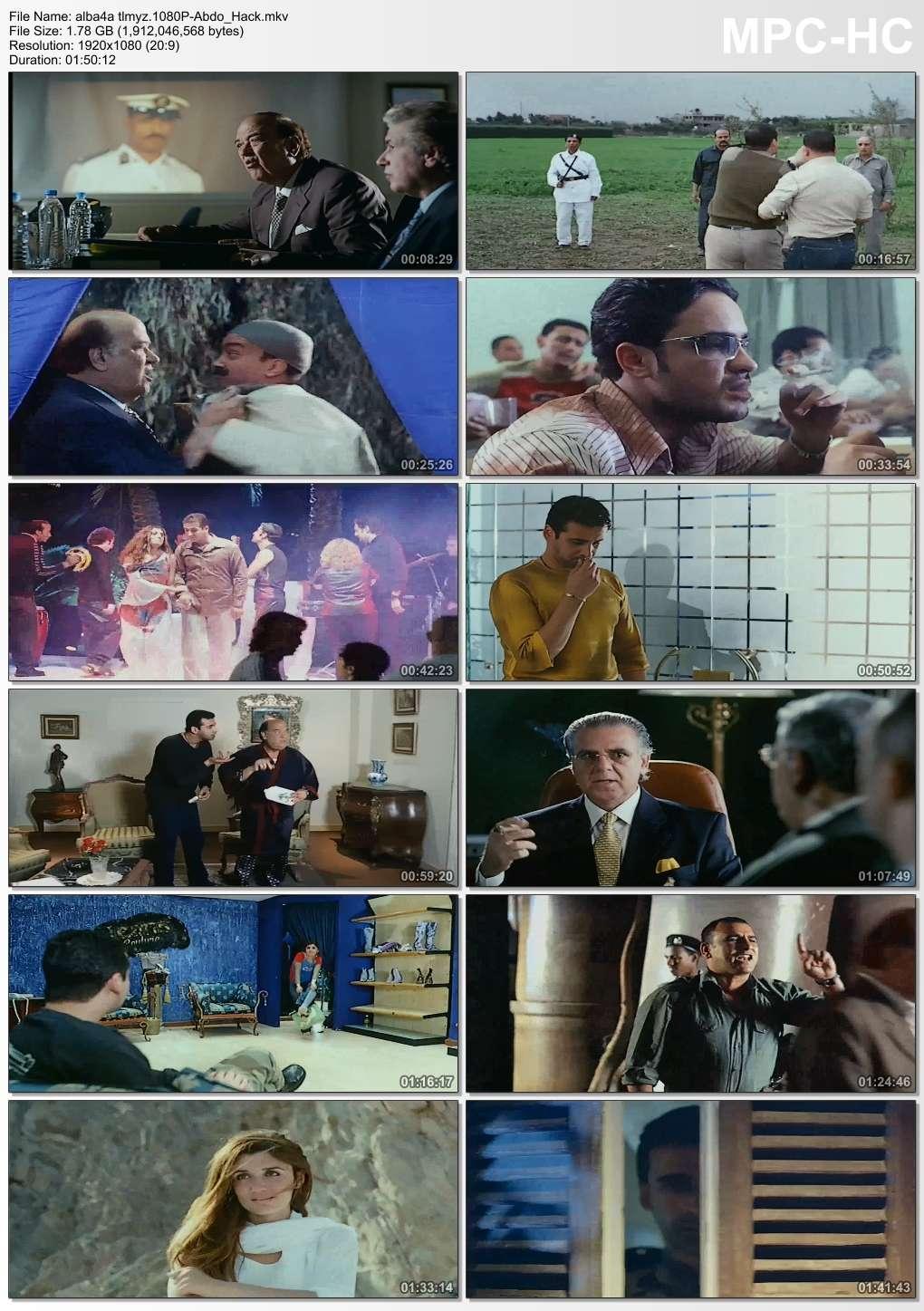 [فيلم][تورنت][تحميل][الباشا تلميذ][2004][1080p][Web-DL] 5 arabp2p.com