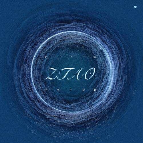 Z.TAO Lyrics