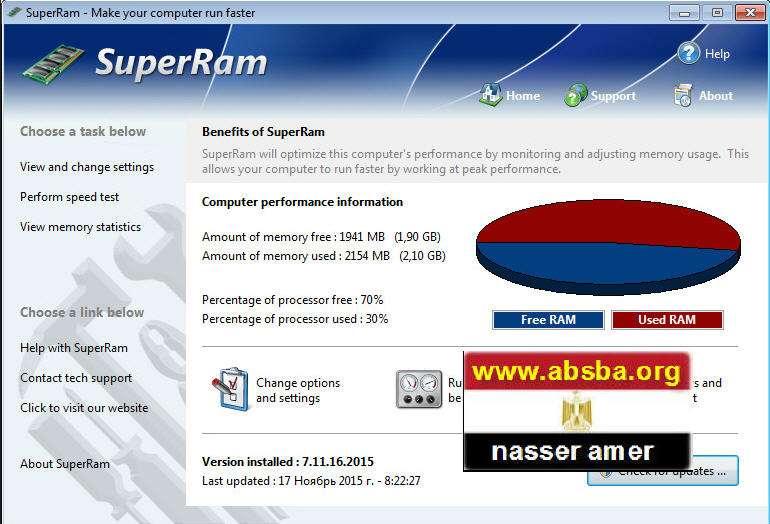 شرح برنامج pgware superram