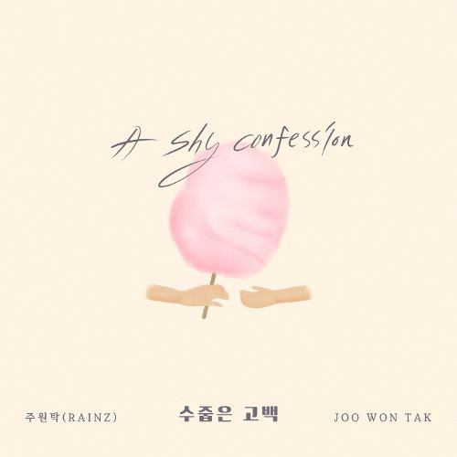 Download JOO WON TAK - A shy confession (OST Sunny Again Tomorrow) Mp3