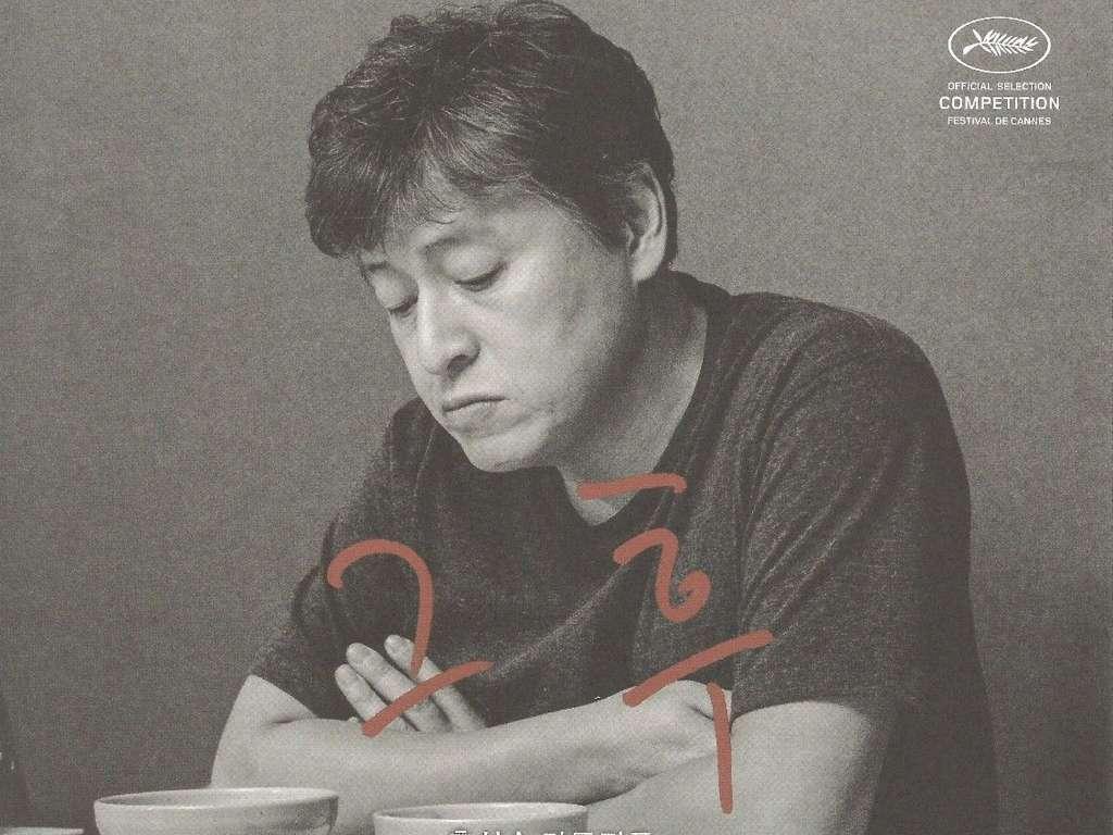 Η επόμενη μέρα μιας σχέσης (Geu-hu / The Day After) Poster Πόστερ Wallpaper