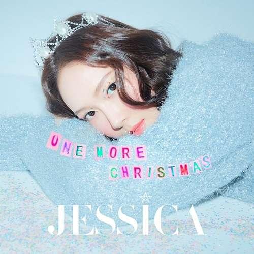 Jessica Lyrics