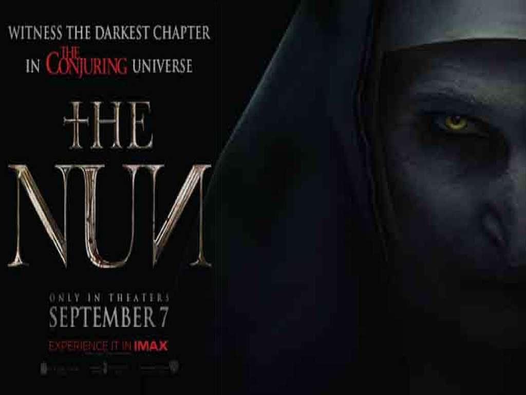 Η Καλόγρια (The Nun) Quad Poster Πόστερ