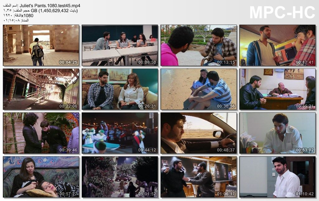 [فيلم][تورنت][تحميل][بنطلون جولييت][2012][1080p][Web-DL] 7 arabp2p.com