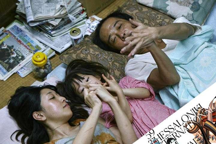 Κλέφτες καταστημάτων (Manbiki kazoku / Shoplifters) TIFF 2018