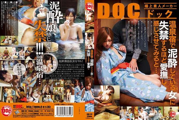 [RDD137] Completely Wasted Girl In A Hot spring Hotel Pisses Herself While She's Getting Fucked And…
