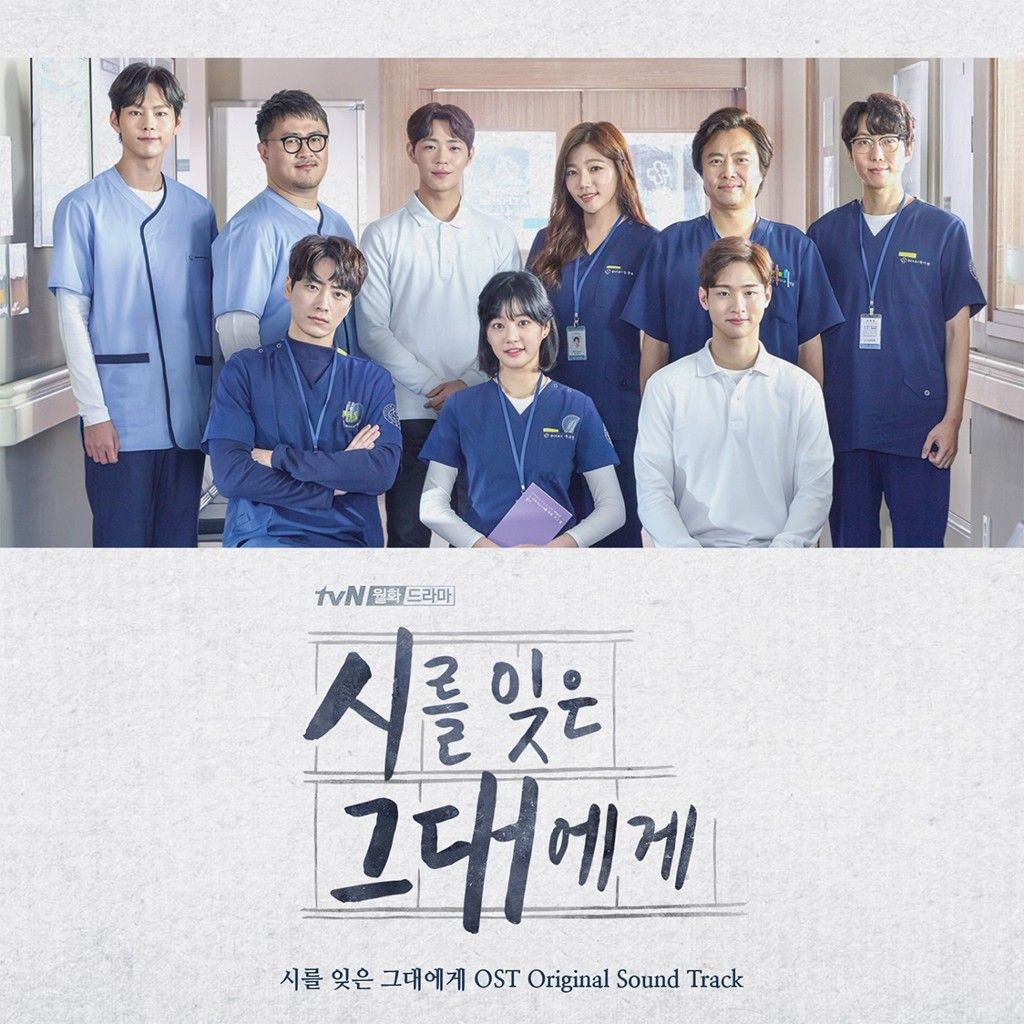 Download [Album] Various Artists – A Poem a Day OST Original Sound