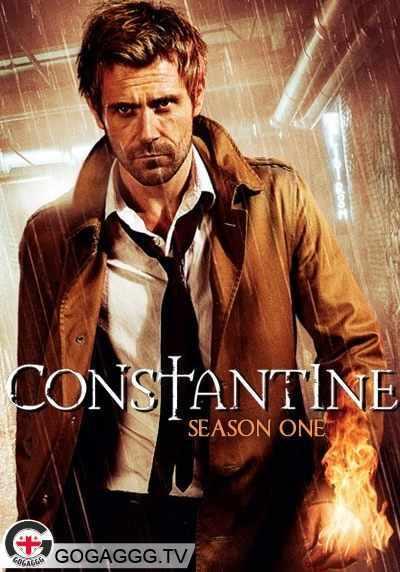 კონსტანტინი   Constantine (ქართულად)