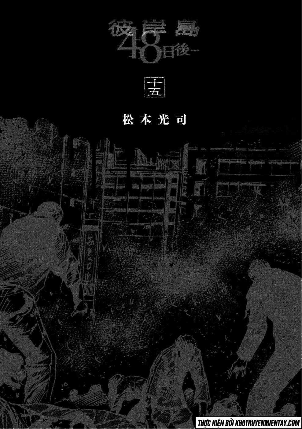 Higanjima ss3-chapter-134 trang 3