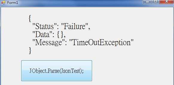 c# 解析json 有雜質- 藍色小舖BlueShop