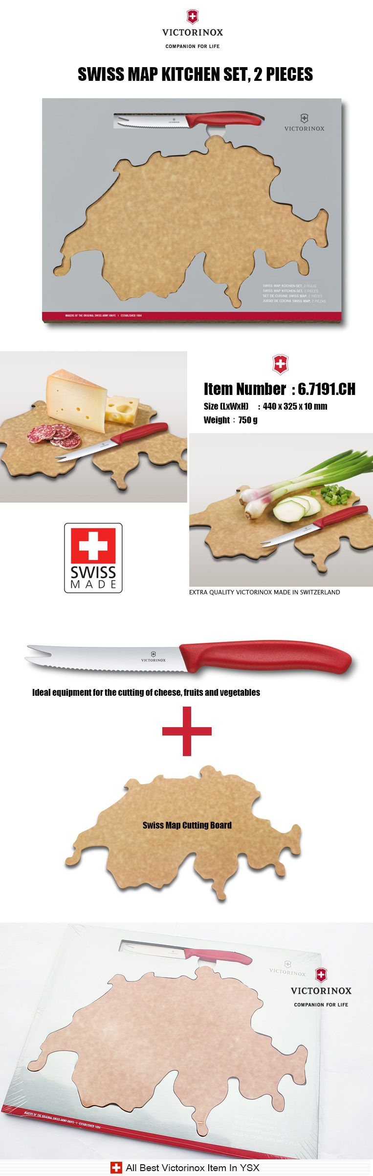 Victorinox Swiss Army Swiss Map Cutting Board Cheese And