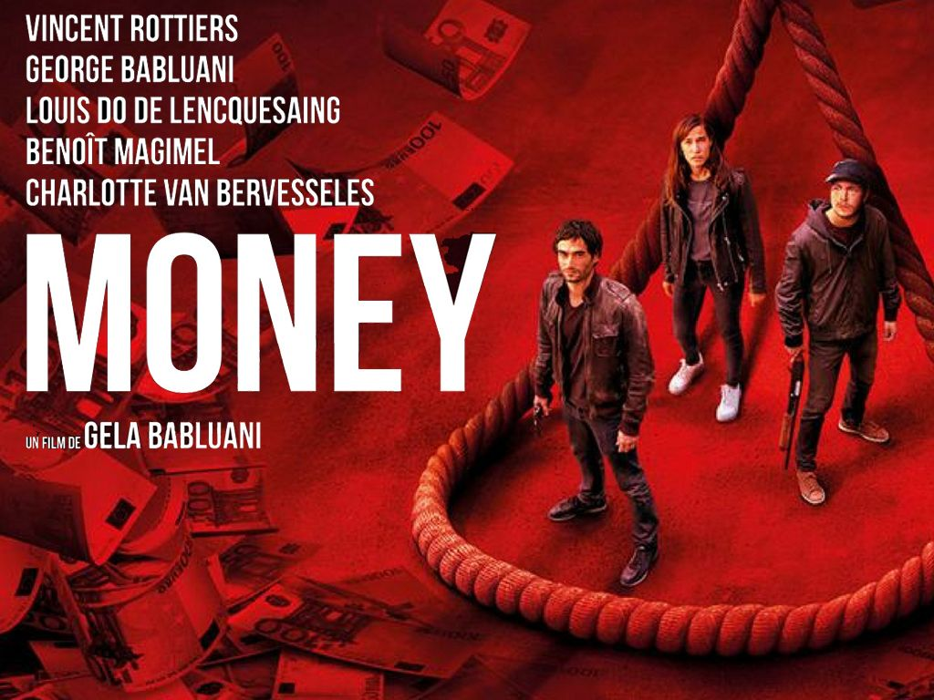 Ληστεία (Money) Poster Πόστερ