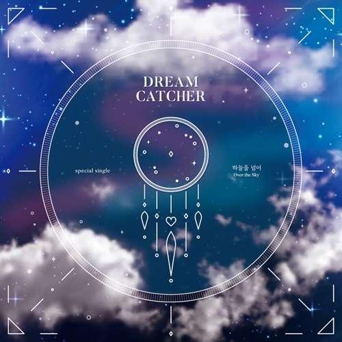 Dreamcatcher Lyrics