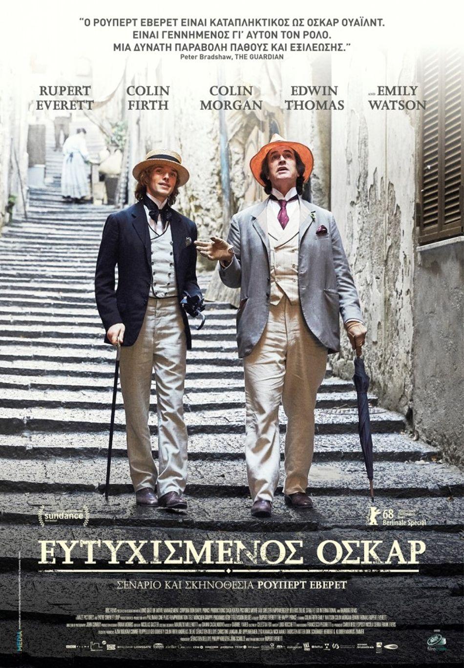 Ευτυχισμένος Όσκαρ (The Happy Prince) Poster Πόστερ