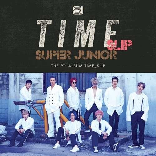 Super Junior Lyrics
