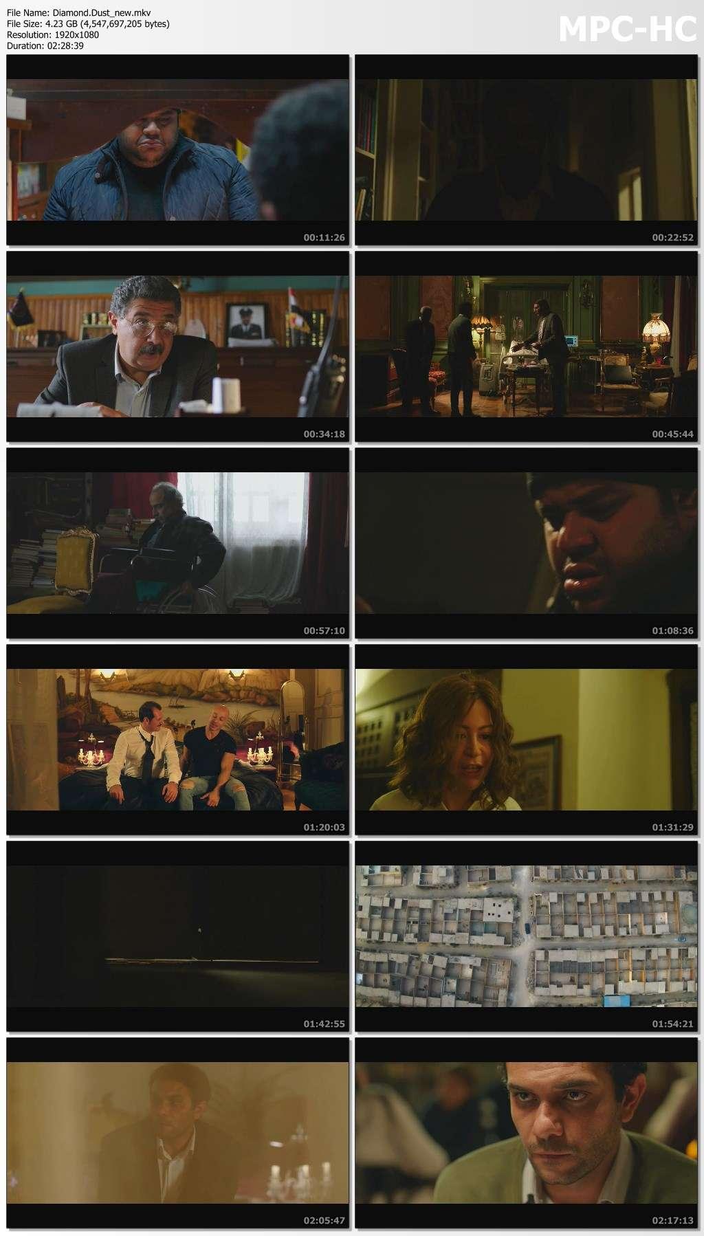 [فيلم][تورنت][تحميل][تراب الماس][2018][1080p][HDTV] 7 arabp2p.com