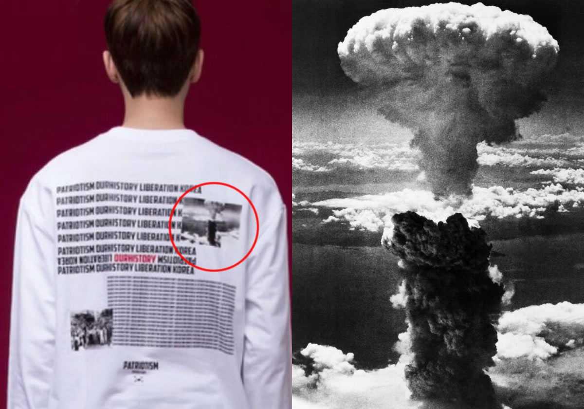 e7ca0c6b40df BTS ofende con camiseta de la bomba atómica - Diario La Prensa