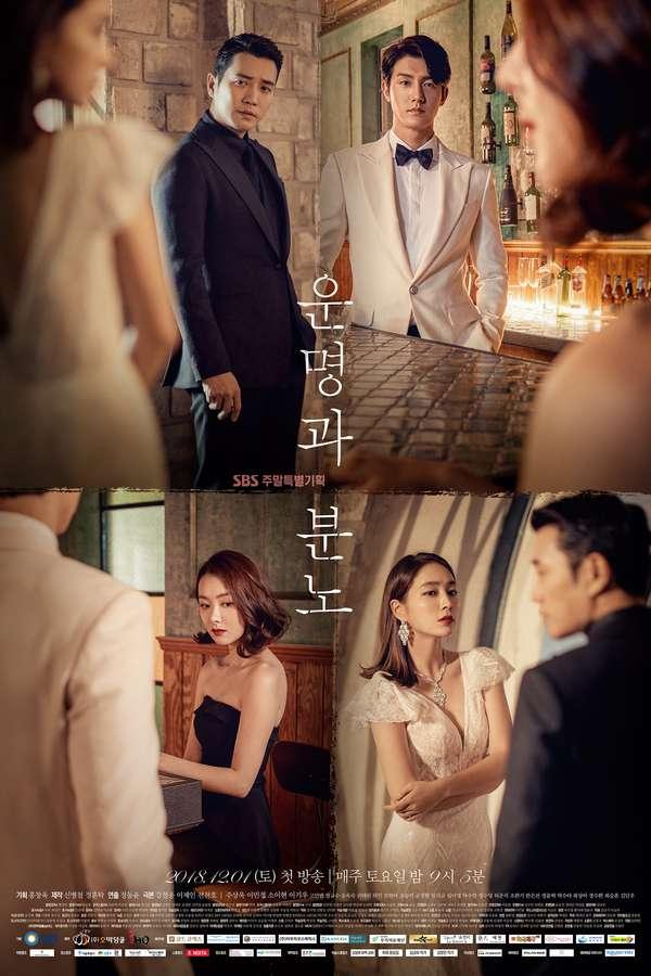 Drama 2018 2019 Fates And Furies 운명과 분노 Page 5 K