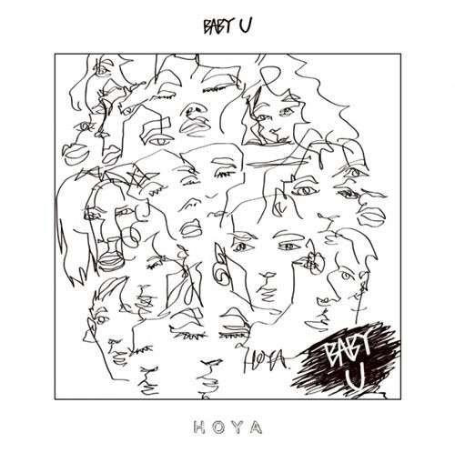 Hoya Lyrics 가사