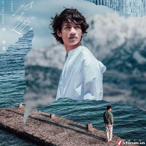 柯智棠 -『吟遊 (正式發行版)』(MP3@320K@117MB@KF)