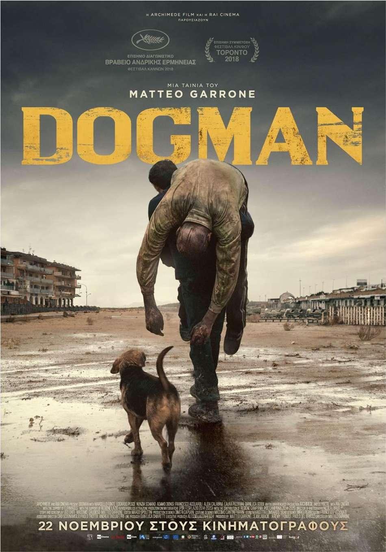 Dogman Poster Πόστερ