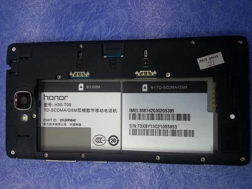 Huawei H30-T00 Mt6572 Clone firmware - Amaze File Free Download