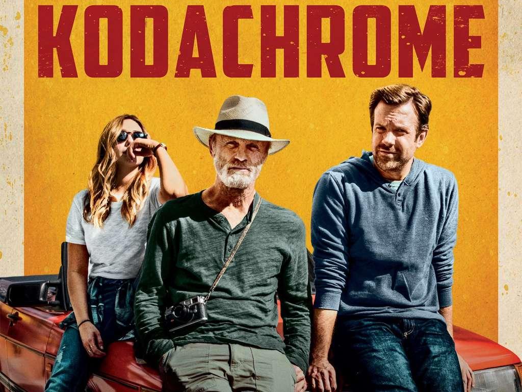Ζωή σε Φιλμ (Kodachrome) Quad Poster Πόστερ
