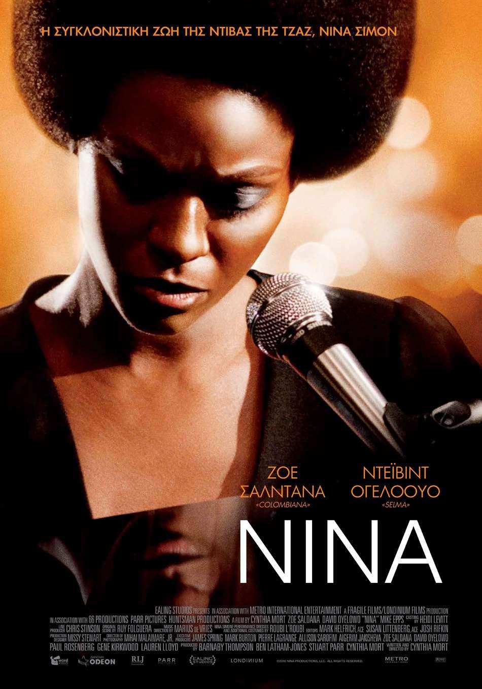 Νίνα (Nina) Πόστερ