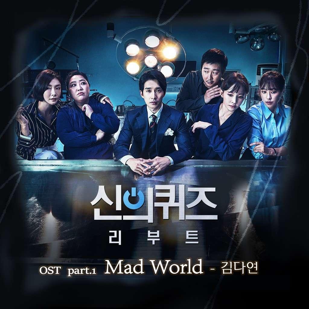 mad world mp3 download 320kbps