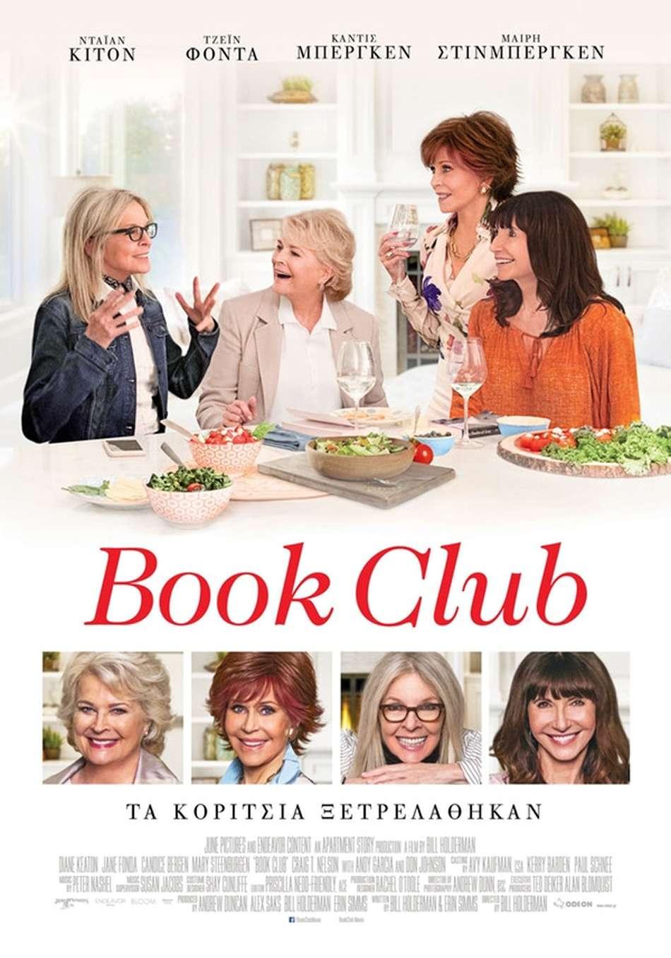 Book Club Poster Πόστερ