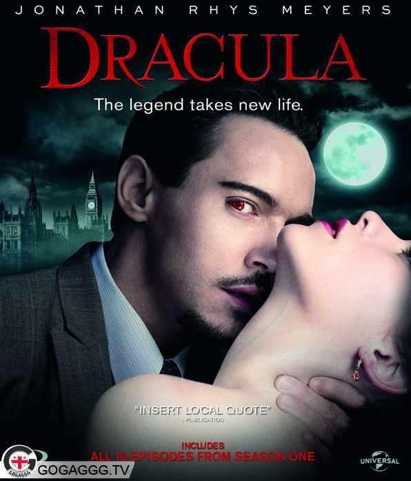 Dracula   დრაკულა