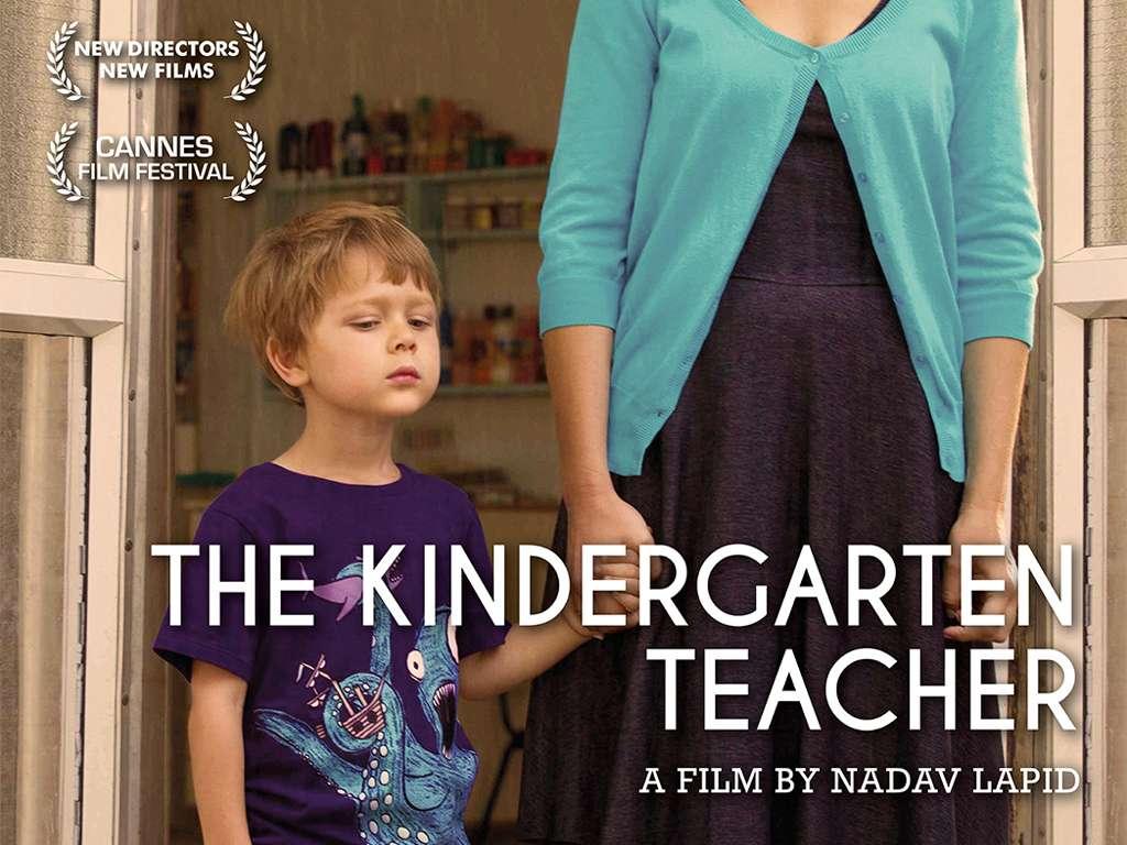 Η Νηπιαγωγός (The Kindergarten Teacher) Movie