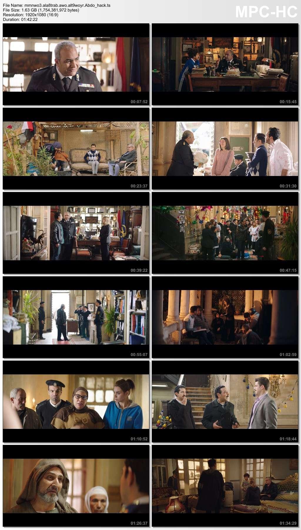 [فيلم][تورنت][تحميل][ممنوع الاقتراب أو التصوير][2017][1080p][Web-DL] 8 arabp2p.com