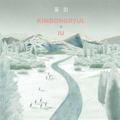 Kim Dong Ryul Lyrics