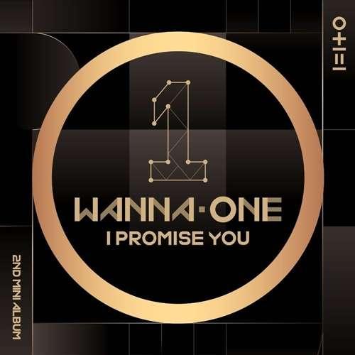 Wanna One Lyrics 가사