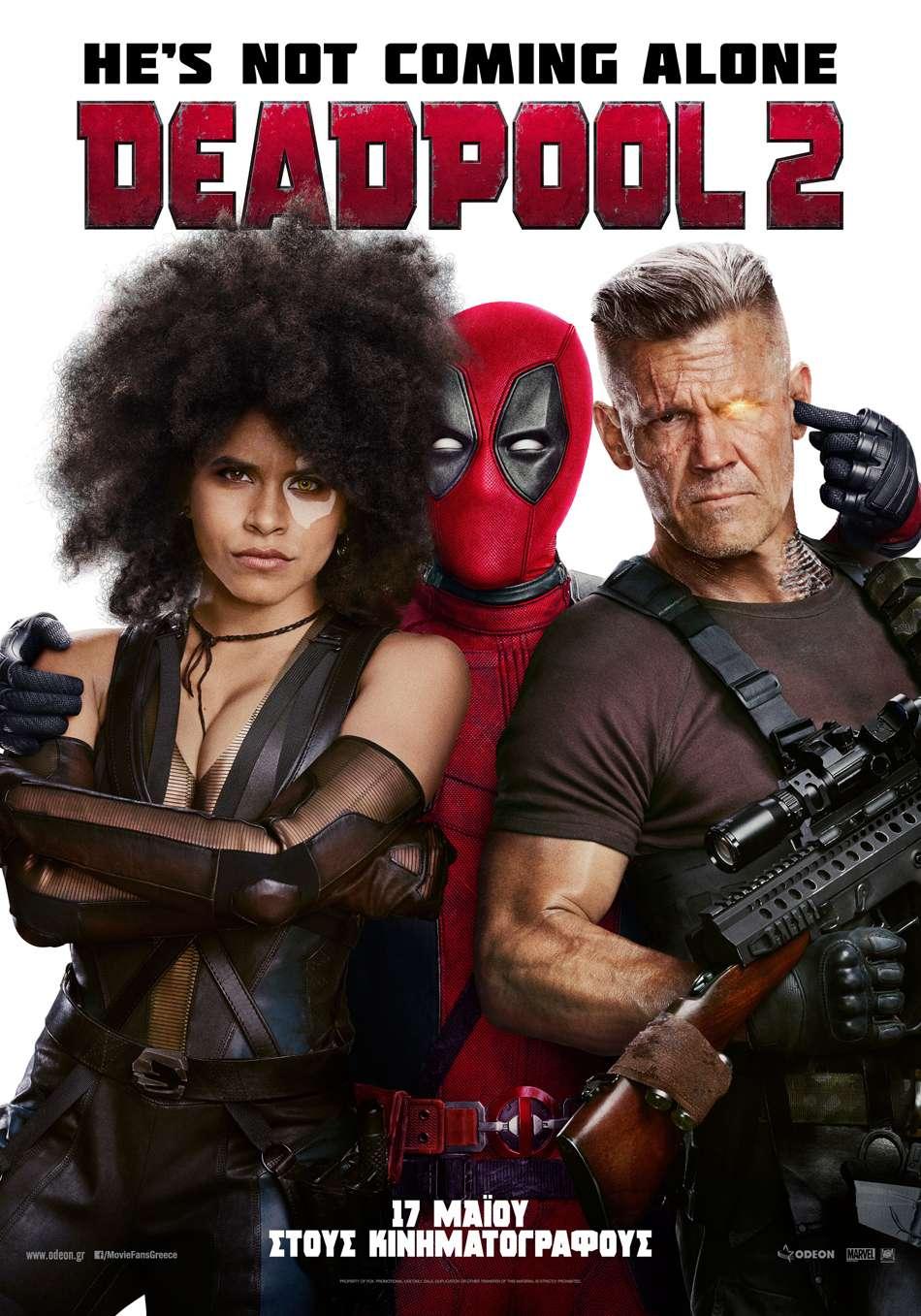 Deadpool 2 Poster Πόστερ