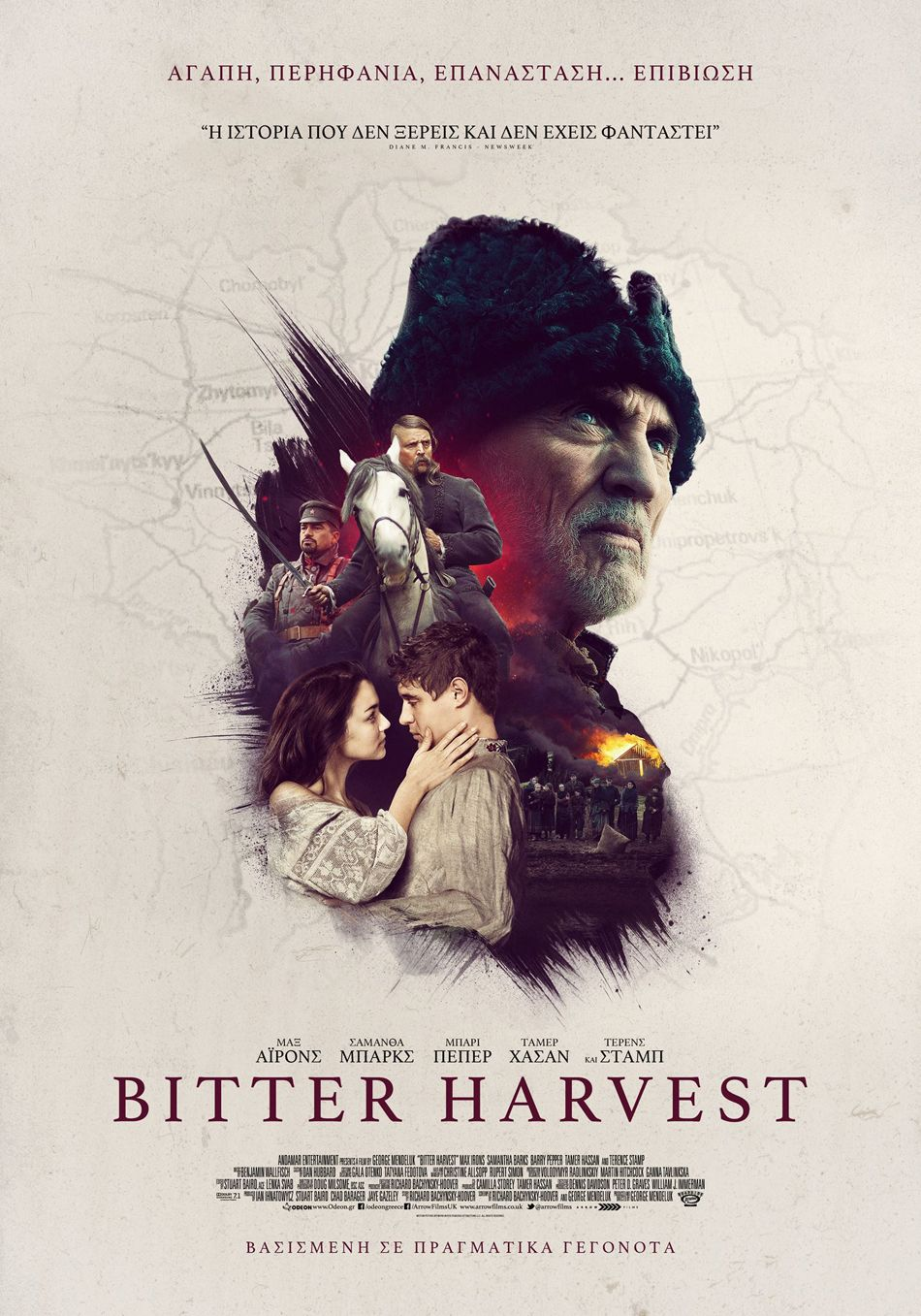 Bitter Harvest Poster Πόστερ