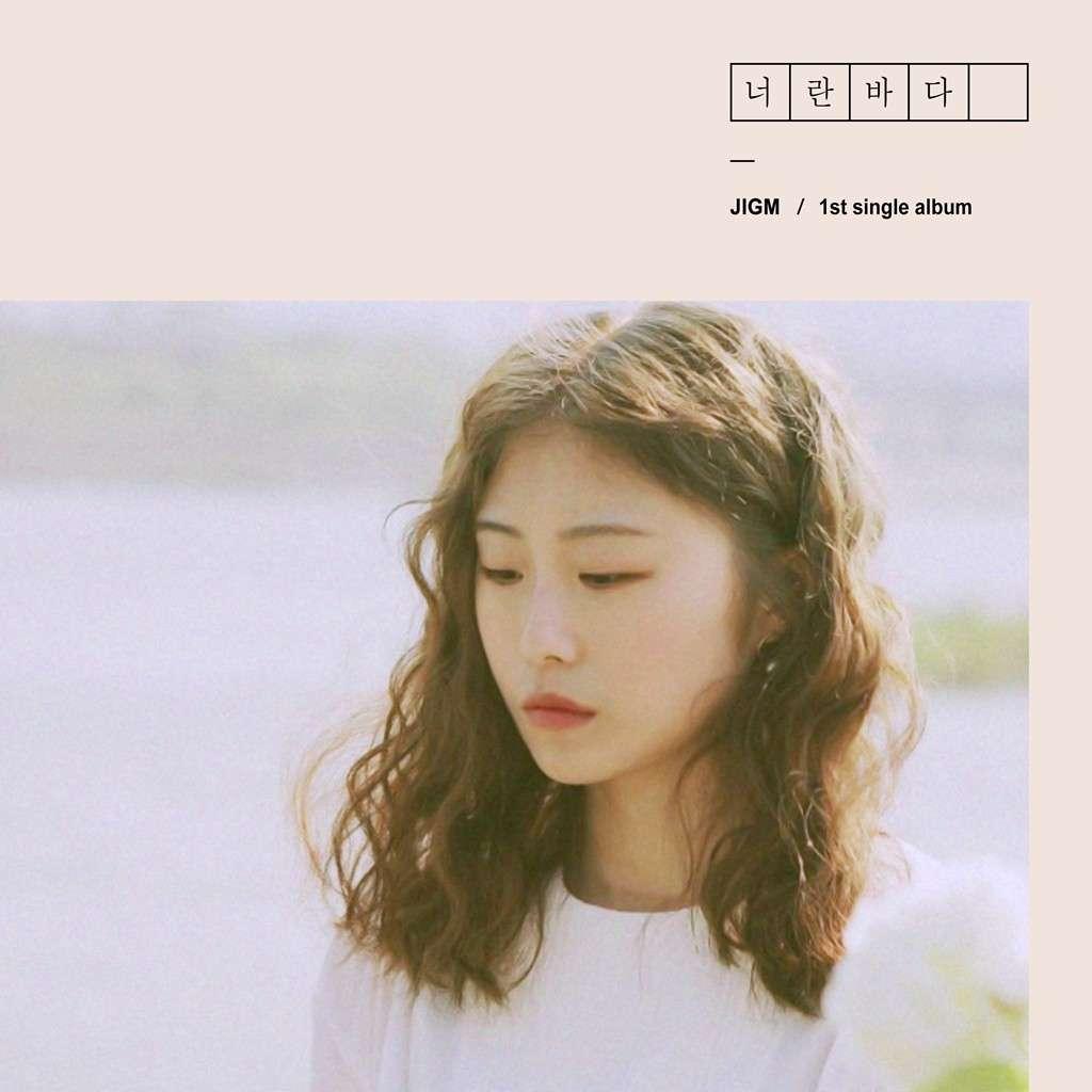 Download JIGM - 너란 바다 (Blue) Mp3