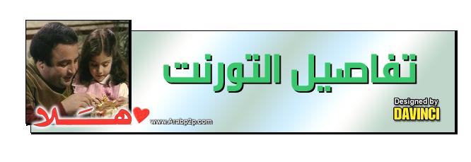 8 arabp2p.com