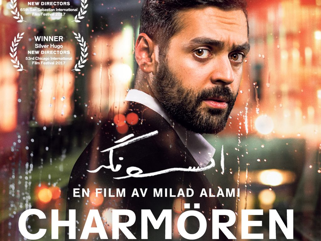 Με Διαβατήριο τη Γοητεία (The Charmer) Movie