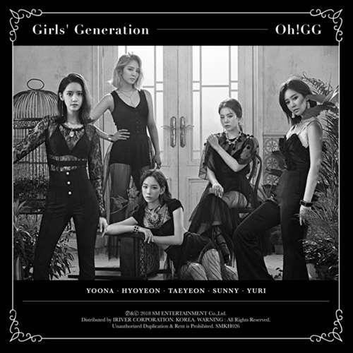 Girls Generation SNSD Lyrics 가사