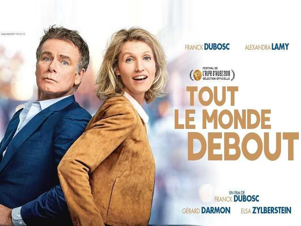 Θα Έρθω Κοντά Σου Σιγά-Σιγά (Tout Le Monde Debout) Quad Poster Πόστερ